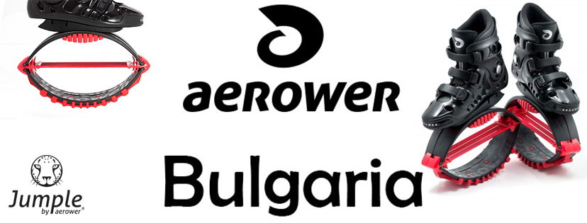 aerower_header_new bulgaria